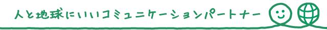 滋賀・京都など近畿各県で、廃棄物処理・リサイクルのニーズにお応えします